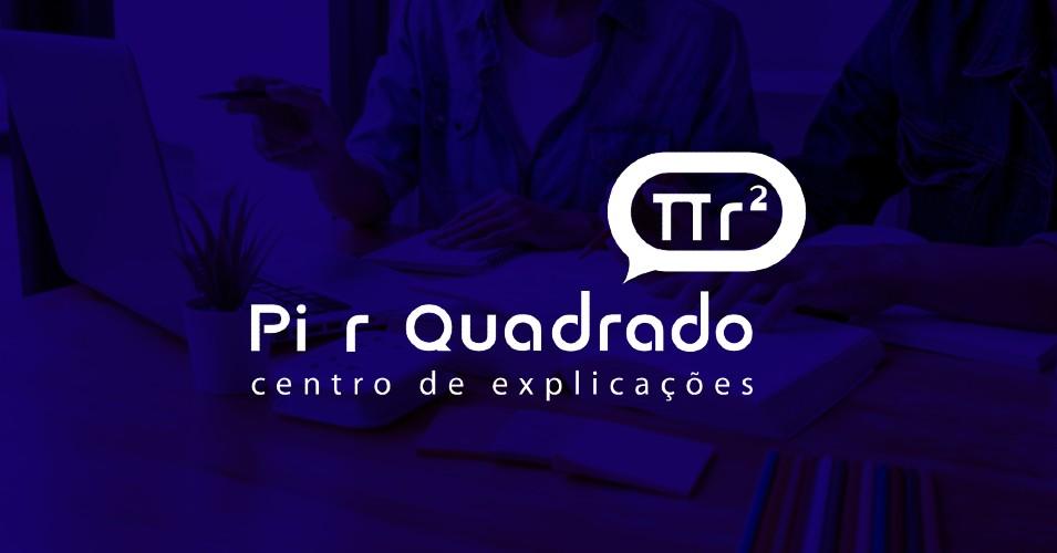 Logo pi R quadrado