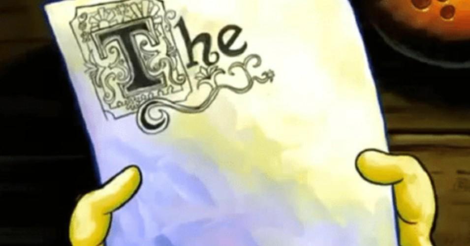"""Imagem animada de um trabalho de faculdade apenas com a palavra """"the"""" escrita"""